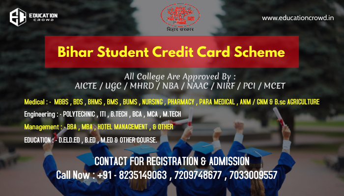 Apply now for student credit card